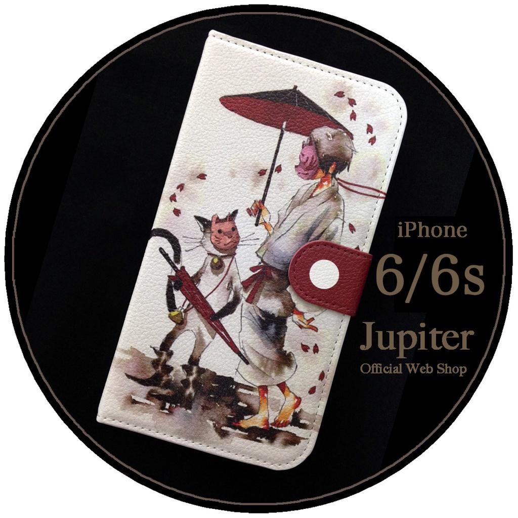 【手帳型iPhoneケース】iPhone6/6s/はなびら
