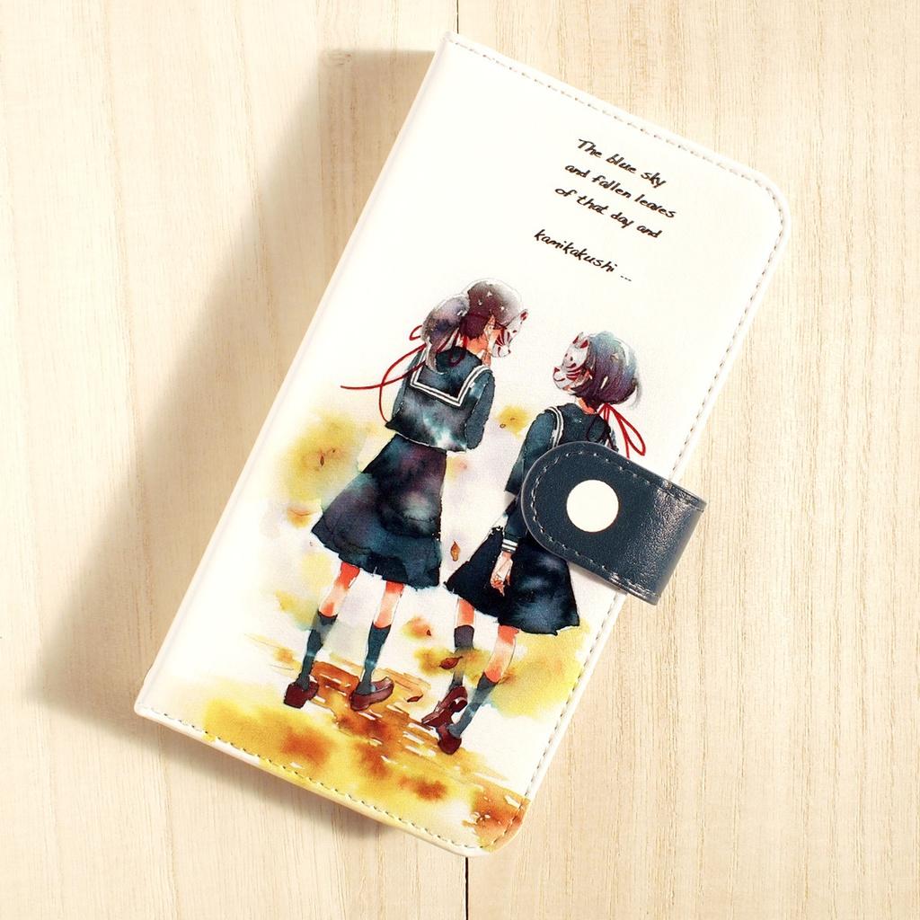 【iPhone7/8】手帳型ケース/並木道