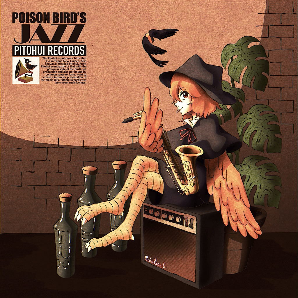 POISON BIRD'S JAZZ
