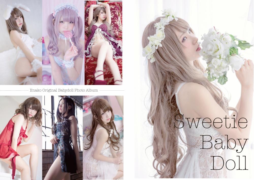 【新作】Sweetie Baby Doll
