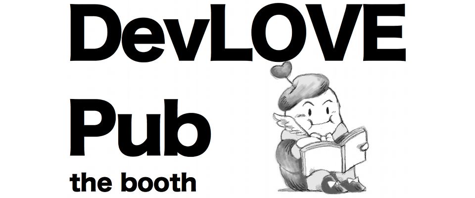 DevLOVE Pub the booth
