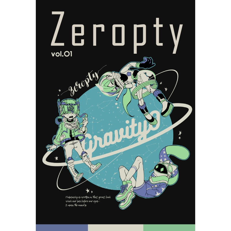 Zeropty vol.01 ミニイラスト集(gravity0)