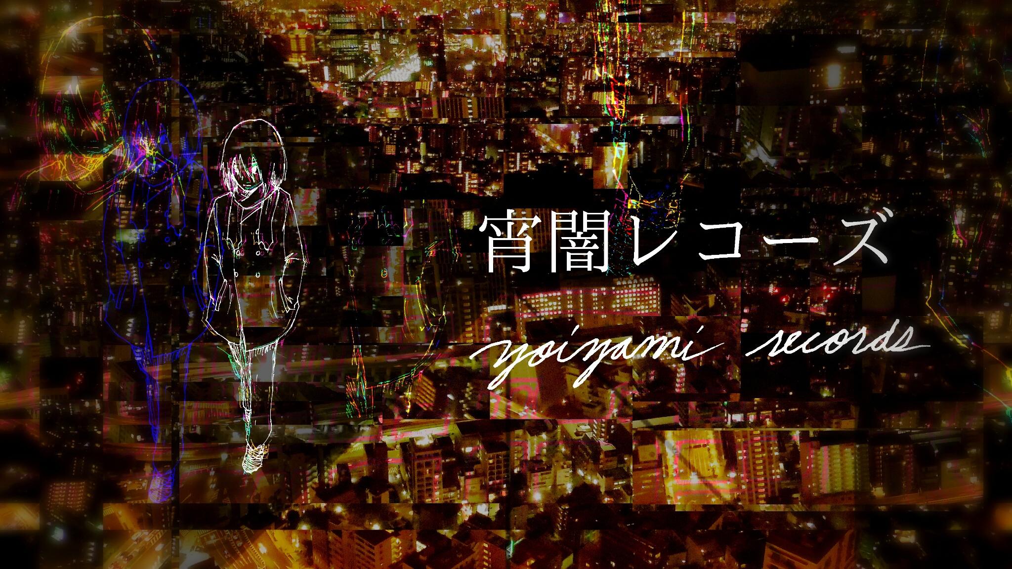 Yoiyami Records Shop