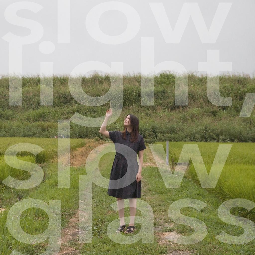 slow light, slow glass(初回盤パッケージ)
