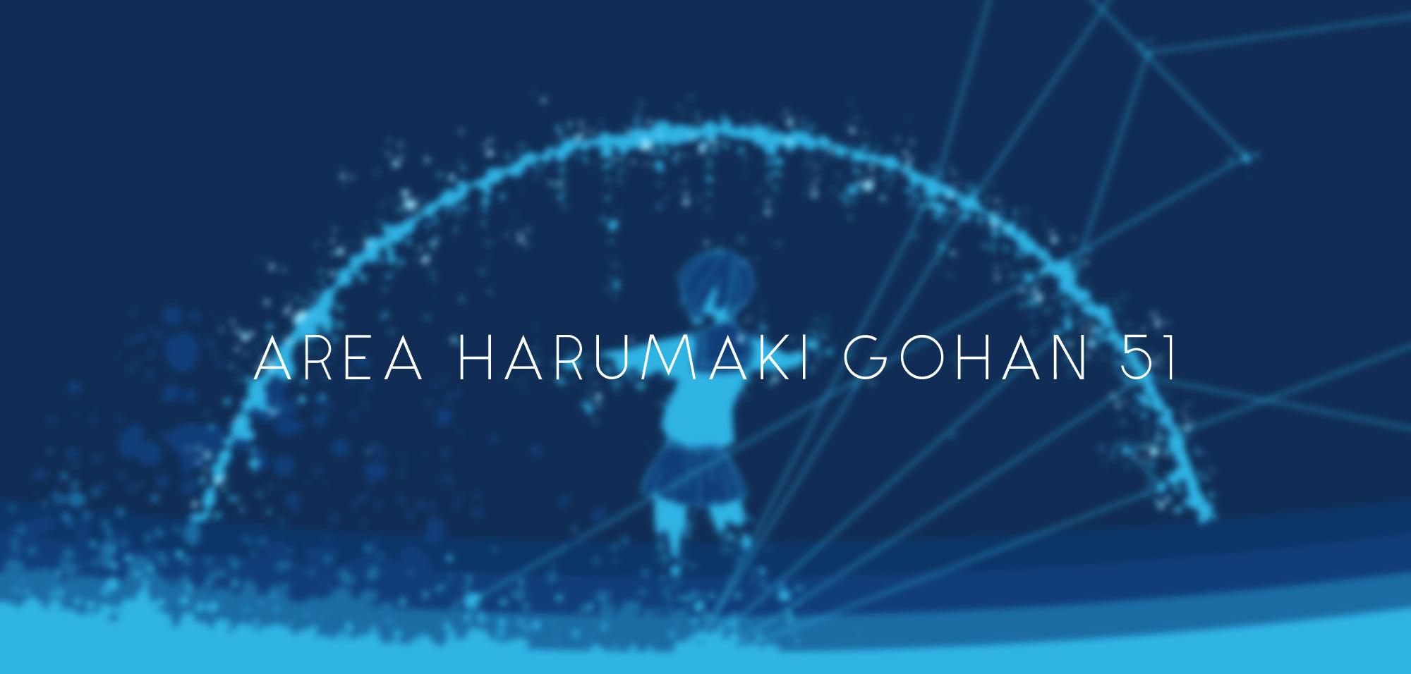 Area Harumaki Gohan 51