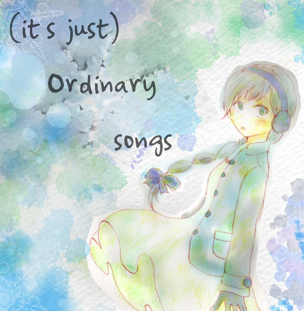 (it's just) Ordinary songs