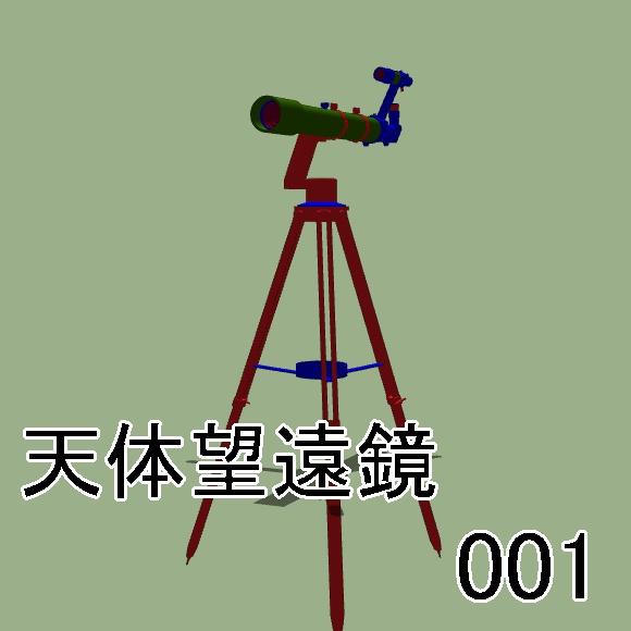 【クリップスタジオ】宇宙系素材セット