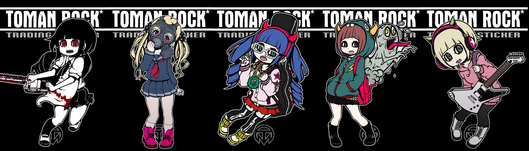 TOMAN★ROCK★STORE