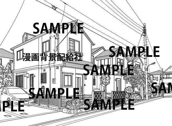 漫画背景素材「住宅街」