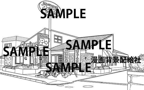 漫画背景素材「ファミレス」