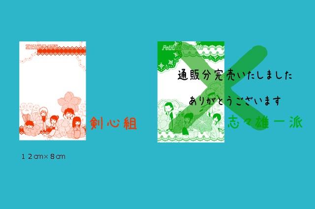 志々雄一派の画像 p1_38