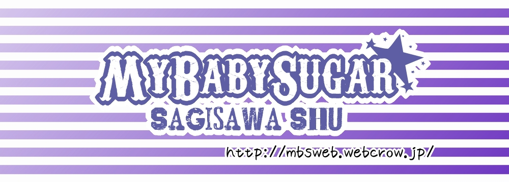MyBabySugar公式通販サイト