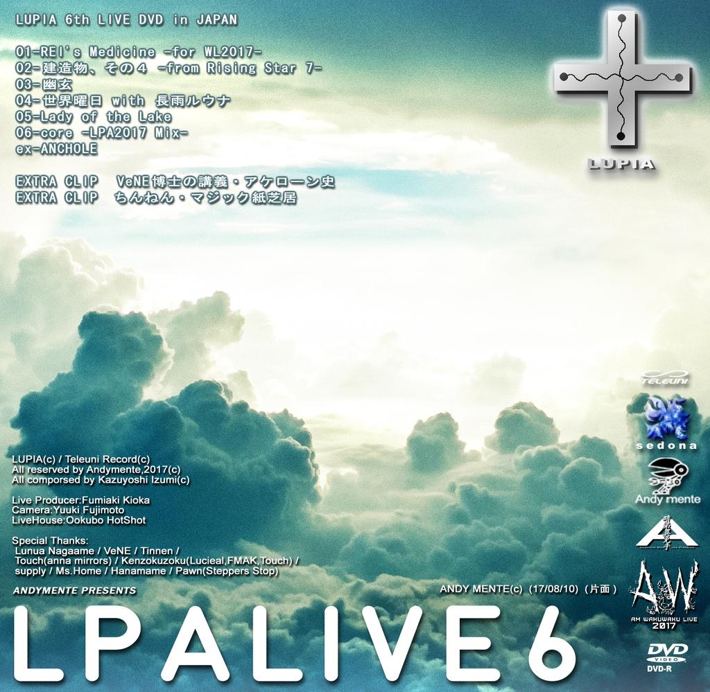 LUPIA商品 音楽CD,ライブDVD