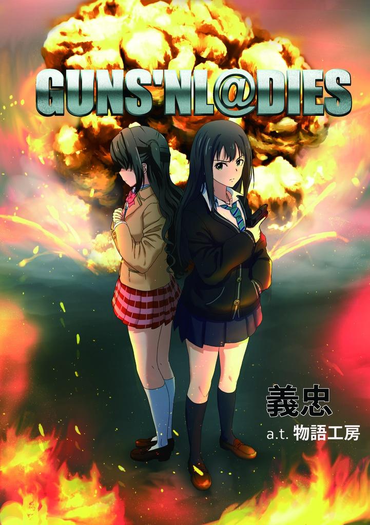 GUNS 'N L@DIES