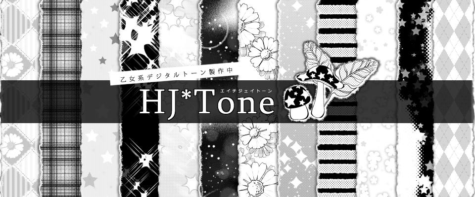 HJ-tone