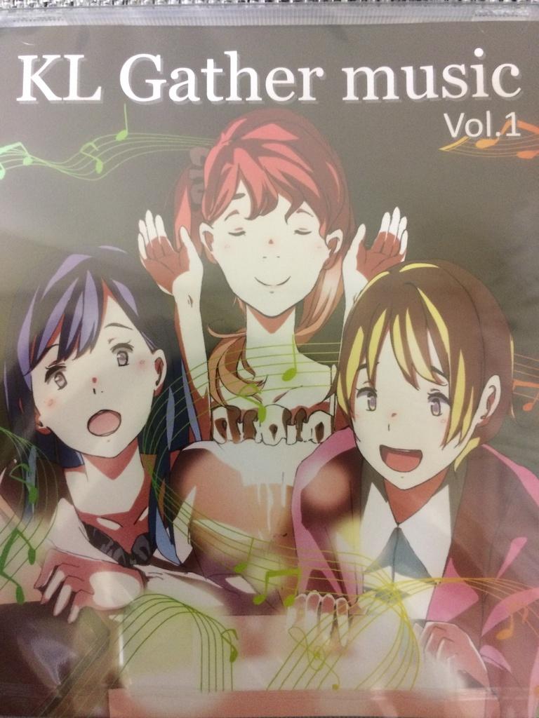 KL Gather music Vol.1