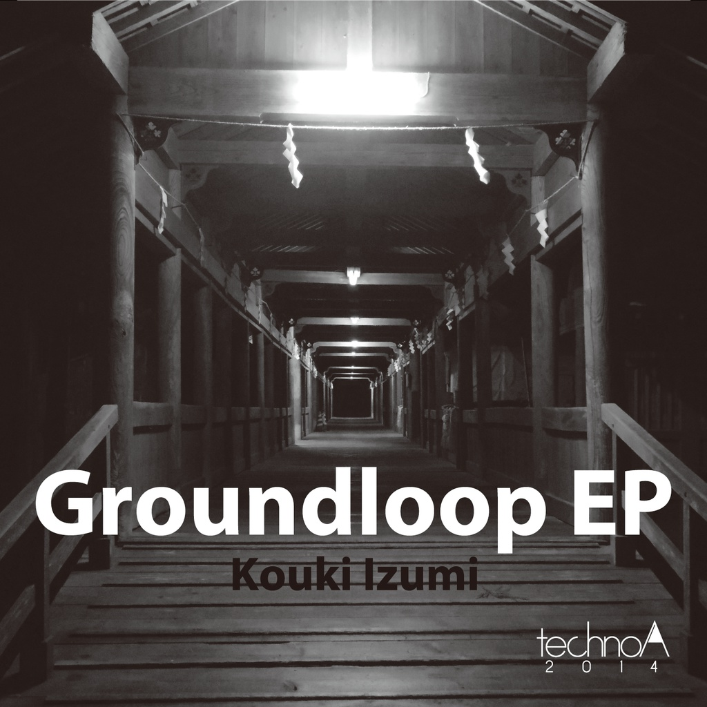Groundloop EP