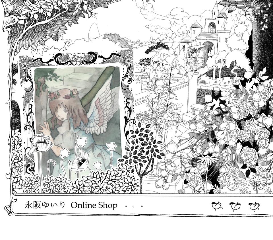 永阪ゆいり Online Shop