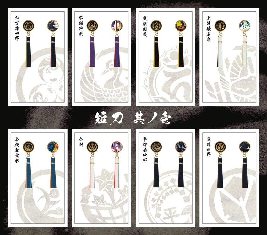 【全70振】刀剣乱舞 ピアス