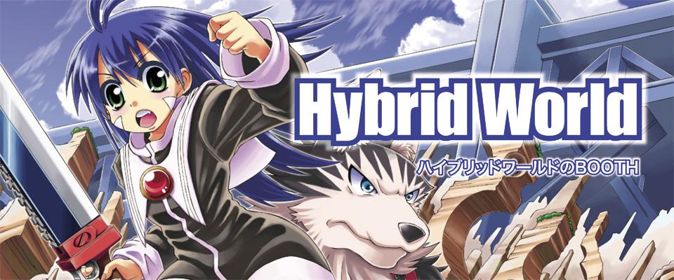 hybridworld