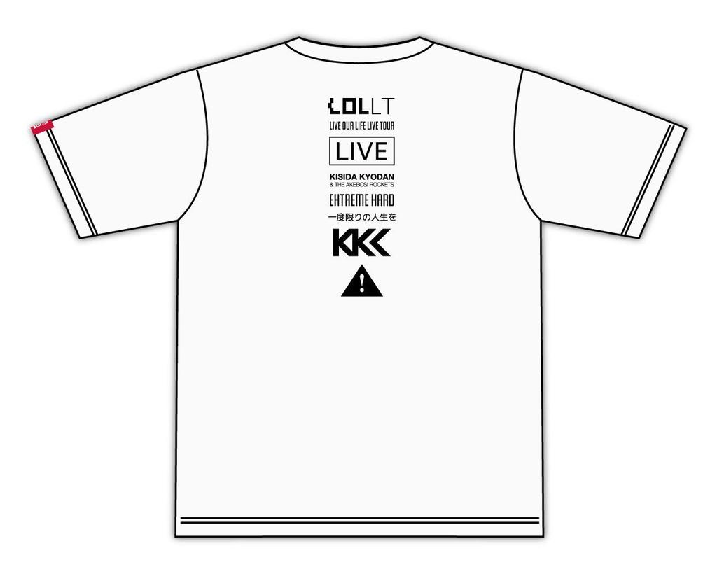 """岸田教団LiveOurLifeLiveTour2017 """"生存Tシャツ"""""""