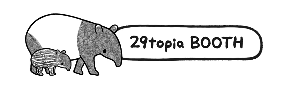 29topia BOOTH