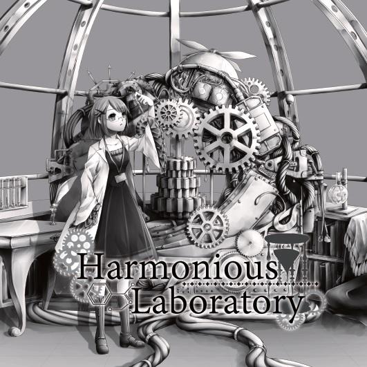 Harmonious Laboratory