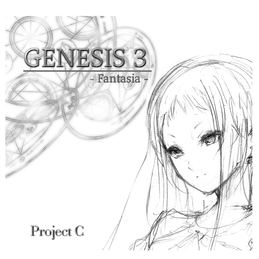 Genesis 3 - Fantasia - MP3版