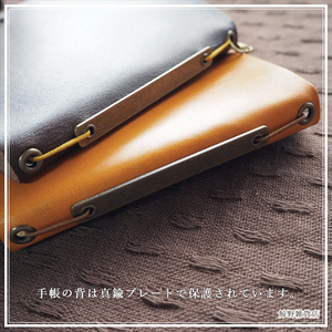 携帯式記録帳[黒茶]
