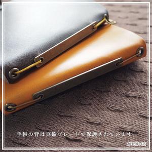 携帯式記録帳[金茶]