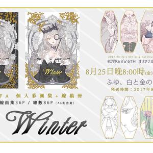 WINTER(2018年2月25日~3月25日発送)
