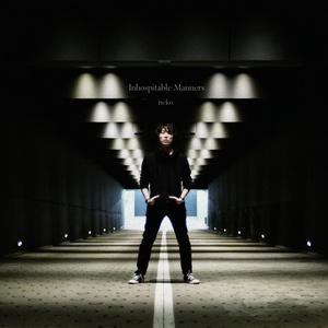 [Album] Inhospitable Manners