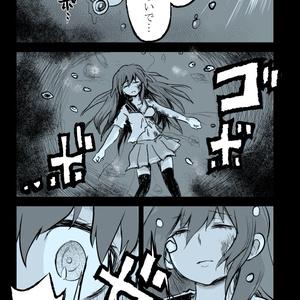 アニメ艦これ 捏造最終回「暁の水平線に」