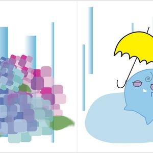 お薬手帳カバー 【雨の日】