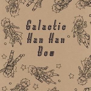Galactic Kan Kan Bow