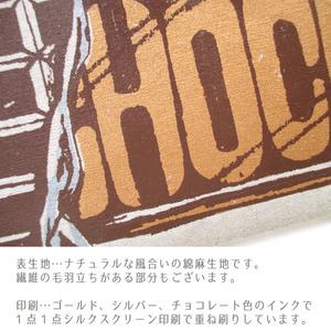 板チョコポーチ(ペンケース/通帳入れサイズ)