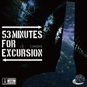 53 minutes for excursion
