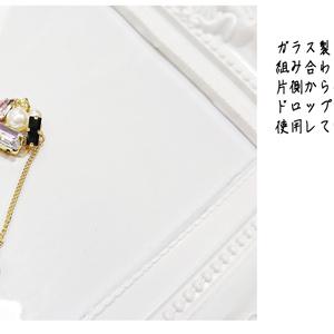 【刀剣乱舞】宗へしイメージピアス