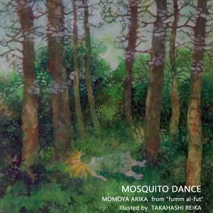 MOSQUITO DANCE