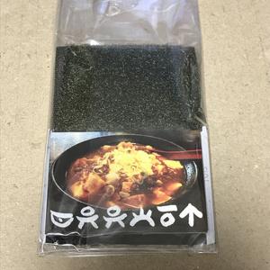 秘密結社ヤマノススメ・ミリタリーパッチ