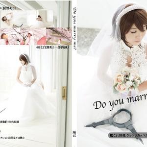 Do you marry me?