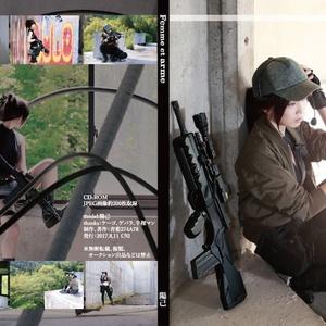 C92新刊セット