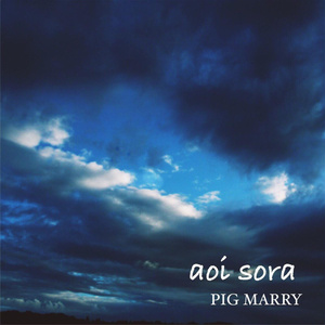 PIG MARRY「aoi sora」