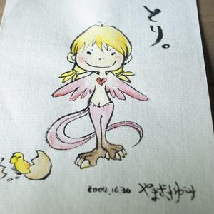 水彩手描き原画◆とり◆ポストカード