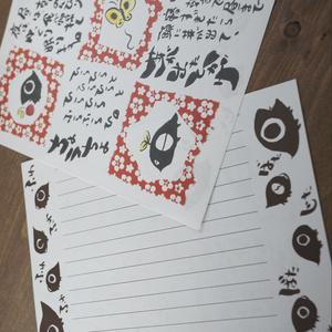 便箋◆めでかとかげ・じたばた◆便せん