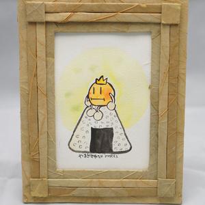 水彩手描き原画◆フムのおにぎり◆ポストカード◆額付き