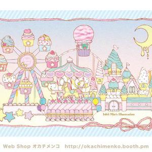 お菓子の遊園地