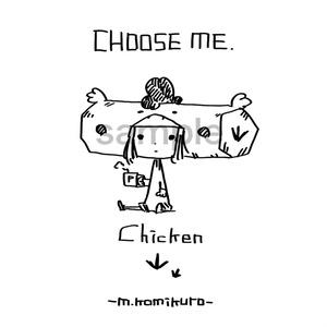 Please Choose Me.[スマホ待ち受け画像]