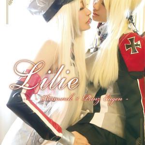ビスマルク×プリンツ・オイゲン百合写真集 「Lile」