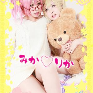 【新刊】城ヶ崎姉妹写真集「みか♡りか」